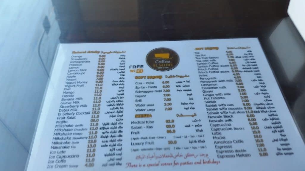 Хургада, Египет-4