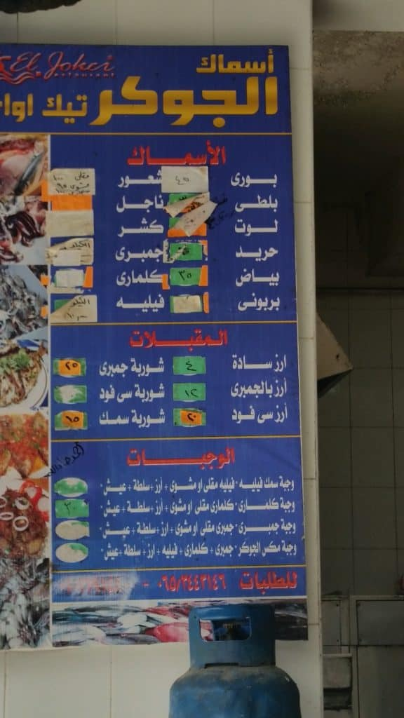 Хургада, Египет-1