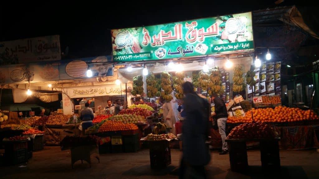 Хургада-базар Дахар-4