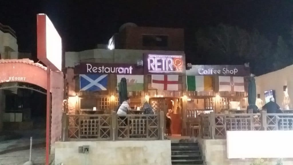 Египет такой какой он есть, улицы и магазины в Хургаде-6